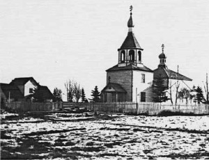 Photo courtesy of the Kenai Historical Society. The Russian Orthodox Church in Kenai as seen around the turn of the century.