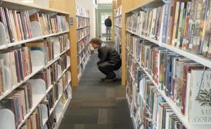 library tease copy